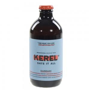 Kerel Says It All  Kaishaku  33 cl   Fles
